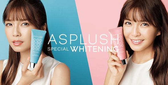 公式】ASPLUSH(アスプラッシュ)配合成分|購入方法|販売店舗 | contribeauty