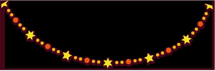 星柄のガーランド