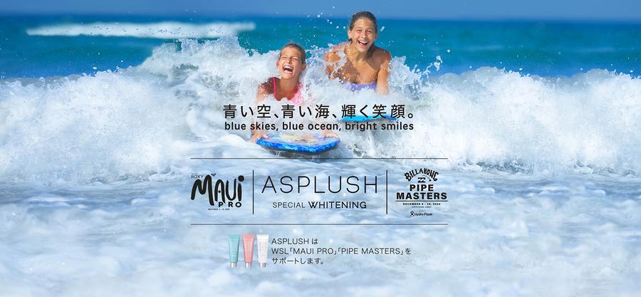 【CONTRIBUTIONはWorld Surf League(ワールドサーフィンリーグ)主催「MAUI PRO」「PIPE MASTERS」をサポートします。】